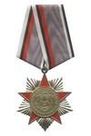 Знак «60 лет ПОР России»