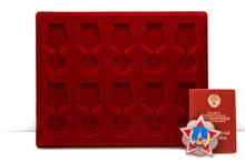 Планшет для наград СССР под 10 медалей (32 и 37 мм)