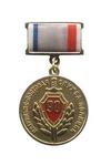 Медаль «90 лет ППСП МВД России» на колодке