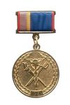 Медаль «75 лет ДЭП МВД России» на колодке