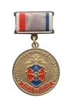 Медаль «95 лет Транспортной полиции» на колодке