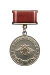 Медаль «20 лет ФМС России» на колодке