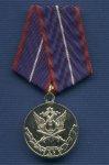 Медаль «15 лет службе ИТОСВ» УФСИН по Ульяновской обл.