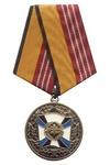 Медаль МО РФ «За воинскую доблесть» III степени (образца до 2018 г.)