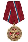 Медаль «Участник боевых действий на Северном Кавказе» с бланком удостоверения