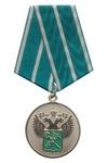 Медаль ФТС «За службу в таможенных органах» I степень