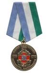 Медаль «20 лет «Союз Чернобыль Республики Башкортостан»