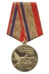 Медаль «За обеспечение безопасности и порядка на XXII Зимних Олимпийских играх, г. Сочи»