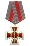 Знак (крест) казачьих войск «За спецоперацию» с бланком удостоверения