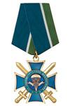 Знак ВДВ «За патриотическое воспитание» с бланком удостоверения