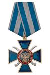 Знак на колодке «Оренбургское казачье войско»