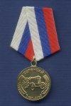 Медаль «80 лет  совхозу Каинды-кумакскому. Оренбургская обл.»