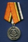 Медаль «60 лет ЦВТП Биологической защиты МО РФ»
