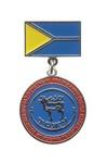 Знак «Почетный гражданин Тоджинского кожууна Республики Тыва»