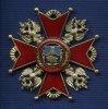 Знак «Руководитель года» Ставропольский край 1 шт.