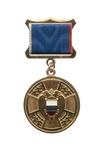 Медаль ФСО России «За отличие в труде»