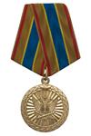 Медаль ФСИН России «За вклад в развитие УИС России»