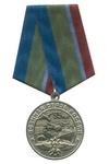 Медаль «95 лет военной связи» с бланком удостоверения