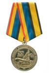 Медаль «55 лет РВСН России» с бланком удостоверения