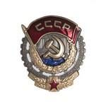 Орден Трудового Красного Знамени, муляж (без колодки)