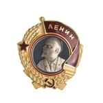 Орден Ленина, муляж (без колодки)