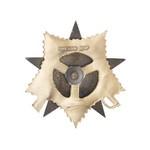 Купить бланк удостоверения Орден Отечественной войны I степени, муляж