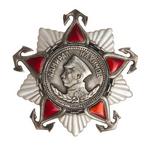 Орден Нахимова, II степени, муляж