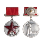 Удостоверение к награде Медаль «ХХ лет Рабоче-крестьянской Красной Армии» на прямоугольной колодке, муляж