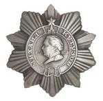 Орден Кутузова, III степени, муляж