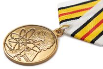 Купить бланк удостоверения Медаль «Ветеран подразделений особого риска» с бланком удостоверения
