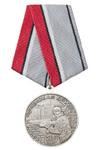 Медаль «20 лет. Первая Чеченская война» с бланком удостоверения