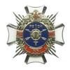 Знак «55 лет РВСН»