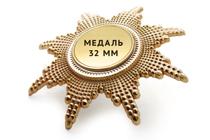VIP Орден на основе медали