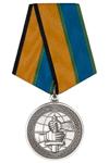 Медаль МО «За вклад в развитие международного военного сотрудничества» с бланком удостоверения