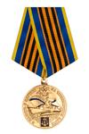 Медаль «В память о службе на Черноморском флоте» с бланком удостоверения