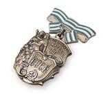 Удостоверение к награде Орден Материнская Слава III степени, муляж