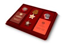 Купить бланк удостоверения Планшет для наград СССР на 3 ячейки