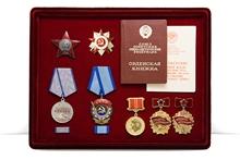 Купить бланк удостоверения Планшет для наград СССР (28 см х 22 см)
