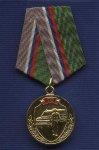 Медаль «70 лет Российской инкассации»