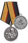 Медаль «Маршал инженерных войск Шестопалов» с бланком удостоверения