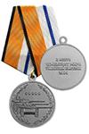 Медаль «Танковый биатлон 2 место» с бланком удостоверения