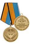 Медаль «Участнику миротворческой операции» с бланком удостоверения