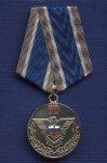 Медаль «70 лет Спецсвязи России»