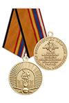 Медаль «100 лет Московскому высшему общевойсковому командному училищу» с бланком удостоверения