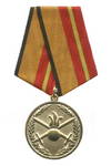 Медаль МО РФ «За отличие в службе в Сухопутных войсках» с бланком удостоверения