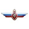 Должностной знак начальника главного управления Генерального штаба и ему равного ЦОВУ ГШ №1
