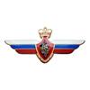 Должностной знак начальника главного управления ВС (МО), департамента МО и им равного ЦОВУ ВС №3