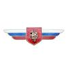 Должностной знак командира воинской части, подчиненной органу военного управления №7