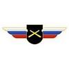 Должностной знак командира отдельного дивизиона и ему равной воинской части (РВиА)