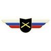 Должностной знак командира учебной воинской части и другого воинского формирования (РВиА)